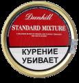 Табак для трубок Данхилл/ Dunhill Standard Mixture 50гр.