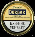 Табак для трубок Данхилл/ Dunhill Durbar Mixture 50гр.